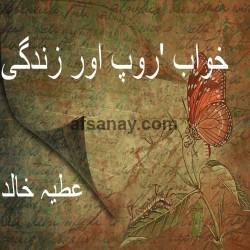 Khwab' Roop or Zindgi Cover Photo