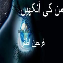 Man ki Ankhain Cover Photo