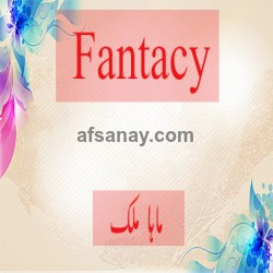 Fantacy Cover Photo