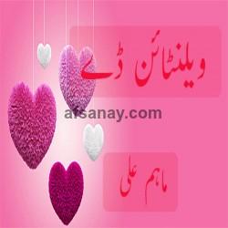 Valentine Day Cover Photo